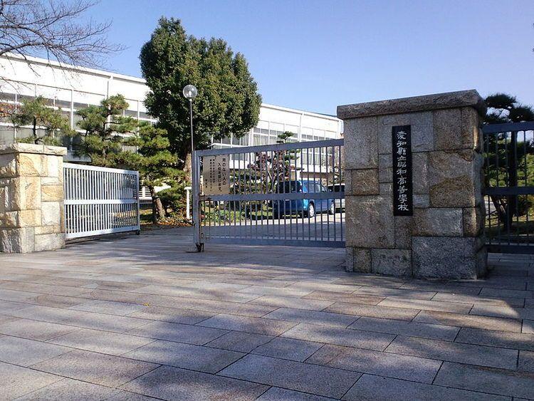 昭和高等学校画像