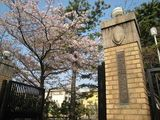 住吉高等学校