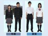 平野高等学校