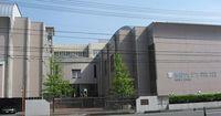 静岡サレジオ高等学校