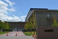 京都看護大学