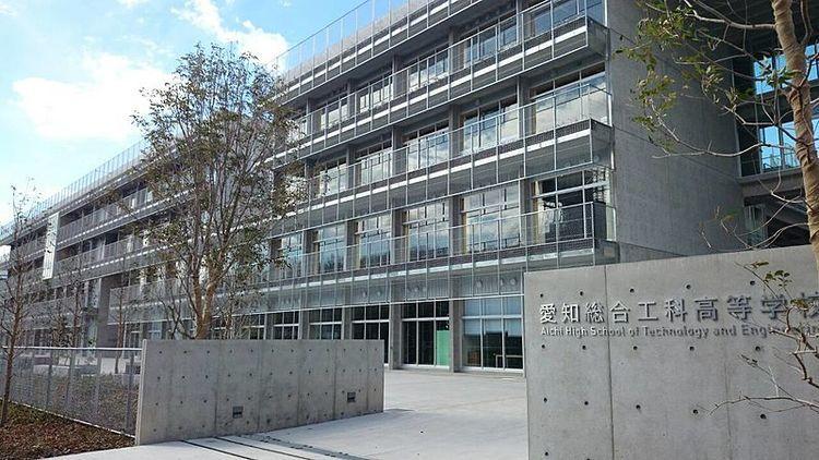 愛知総合工科高等学校画像
