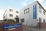 埼玉動物海洋専門学校