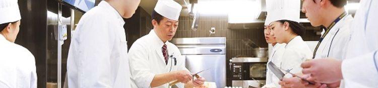 山手調理製菓専門学校画像