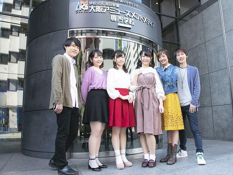 大阪アミューズメントメディア専門学校画像