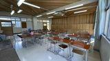 自由の森学園中学校