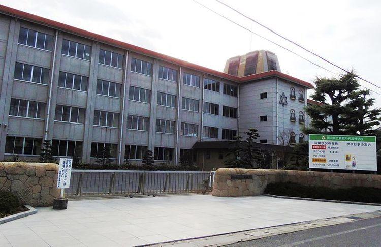 倉敷中央高等学校画像