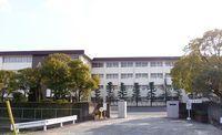 倉敷南高等学校