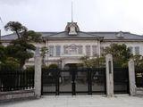 津山高等学校